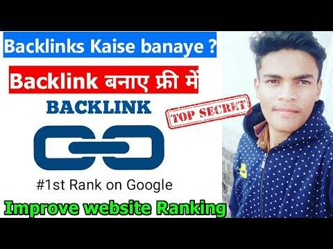 How to create Backlinks for website free | Rank your website on google | Techoffers4u