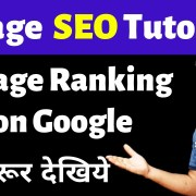 Image SEO Step By Step- Ranking an Image on Google? Boost Website Traffic & Backlinks - Okey Ravi