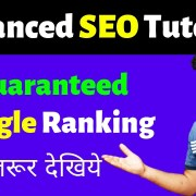 New - Advanced SEO Tutorial 1- How to start with SEO? On-Page SEO techniques - OK Ravi