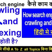 SEO - Part 4 | How search engine works in hindi | crawling and indexing in seo | Seo training 2019