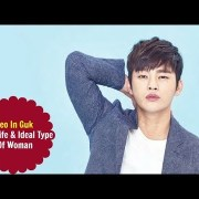 Seo In Guk - Love Life & Ideal Type Of Woman