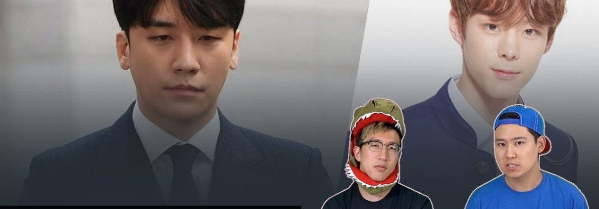 Seungri Innocent?/ Idols Park in Handicapped / Yoon Seo Bin Kicked OUT of PD X 101, JYP [D-K NEWS]