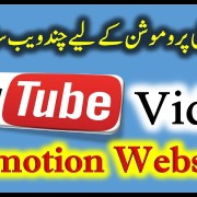Youtube Video Promotion Sites   - Free Submit URL for Search Engine Fast Ranking