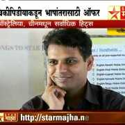 khandbahale.com as top ranking website for Indian languages.flv