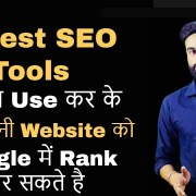 5 Best Free SEO Tools for Rank Your Website || Hindi