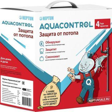 Neptun Aquacontrol 3/4 дюйма