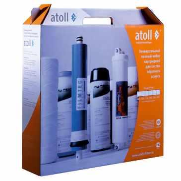 Набор картриджей Atoll 107m STD