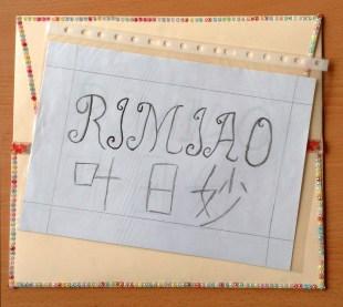 rimiao02