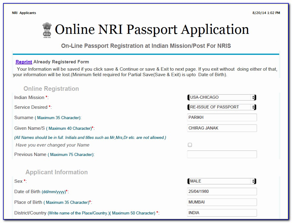 Renewal Of Passport Application Form Download