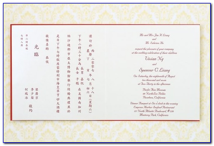 Chinese Wedding Invitation Template Chinese Wedding Invitation Card Format Mini Bridal