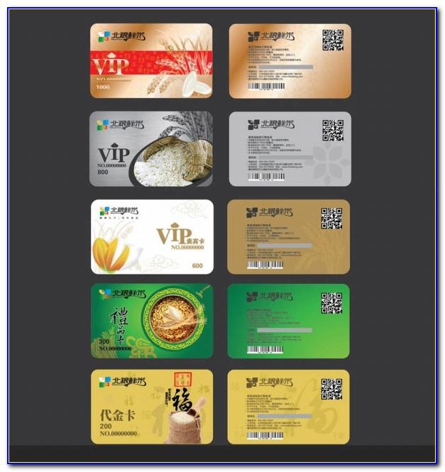 Vip Invitation Card Template