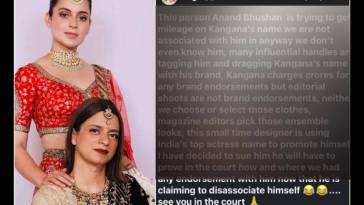 Kanagan Ranaut sister lashes out at designer Anand Bhushan