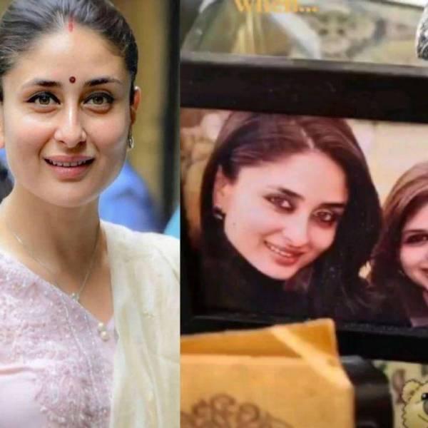 Saba Ali Khan Kareena Kapoor Khan Note