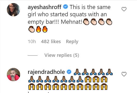 ayesha shroff reaction to disha patani new video