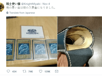 The card is considered one of the rarest and most expensive cards in the world. [Featured Image via Twitter / KnightMiyabi]