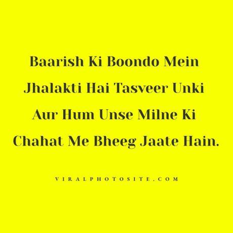 Baarish Shayari in Hindi