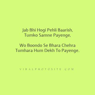 love romantic baarish shayari images in hindi