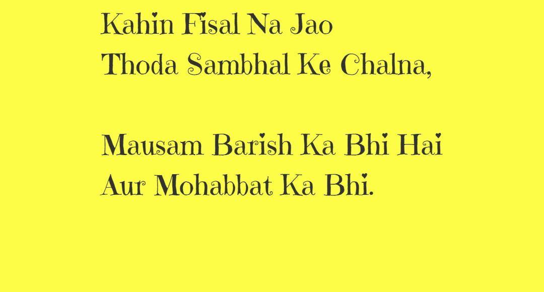 hindi shayari on baarish beautiful