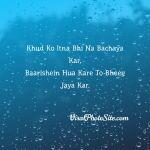 Khud Ko Itna Bhi Na | Baarish Shayari