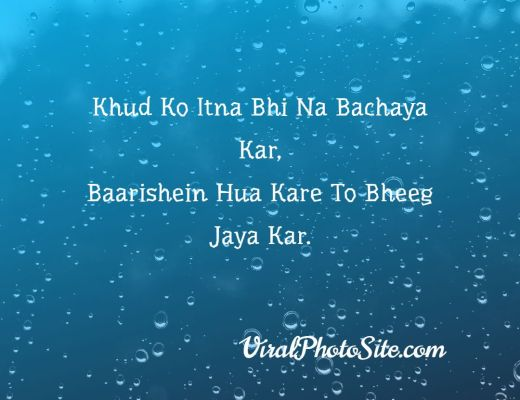 beautiful baarish shayari