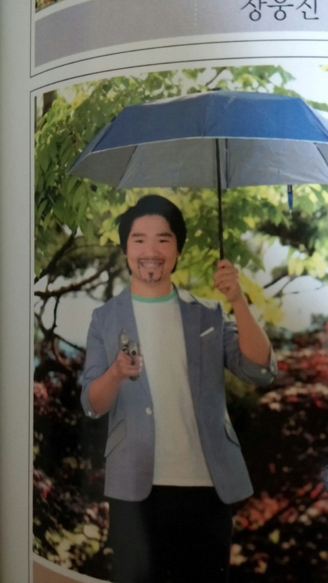 yearbook foto met paraplu