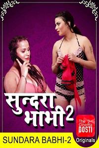 Sundra Bhabhi-2-pvf