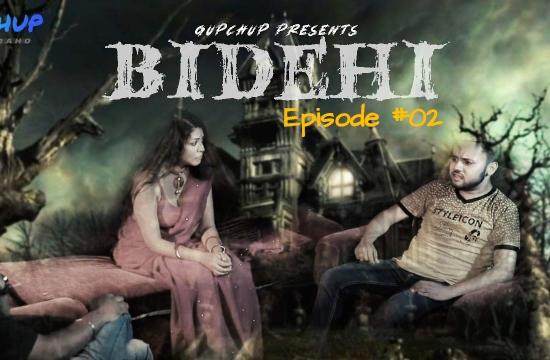 bidehi-2020-gupchup-season-1-episode-2