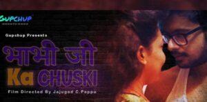 series-bhabhi-ji-ka-chuski-2020-gupchup-season-1-ep01