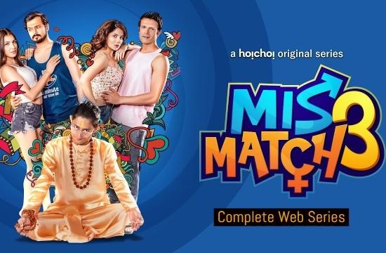 hoichoi-mismatch-season-3-2020-complete