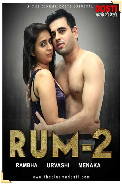 rum-2-2020-thecinemadosti-short-film