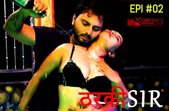 tharki-sir-2020-eightshots-season01-episode02