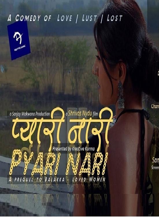 Watch Pyari Nari 2020 Fliz Movies Cast All Episodes Watch Online