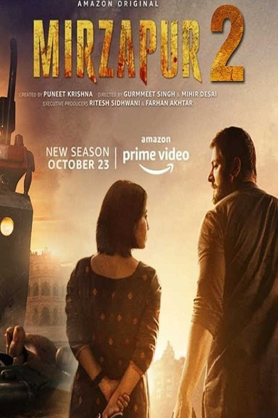mirzapur-2-2020-amazon-prime-originals-se02