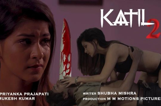 katil-2020-🔞-hotmasti-season-1-episode02