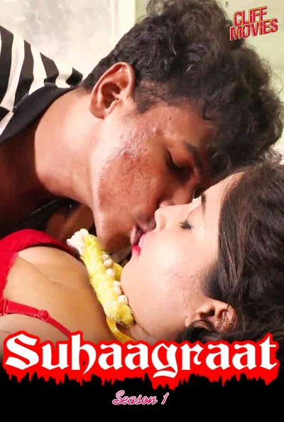 suhaagraat-2020-cliff-movies-18-se01-ep01