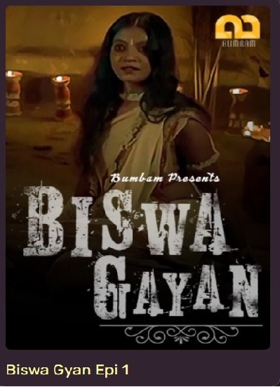 biswa-gyan-episode-01-bumbam-originals-hd