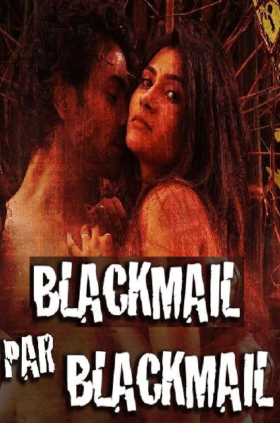 blackmail-pe-blackmail-2020-hotshots-short-film