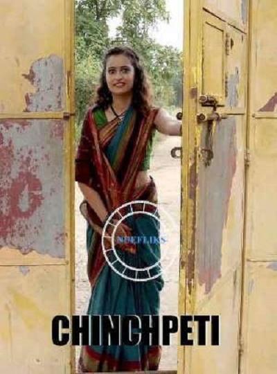 chinchpeti-2020-nuefliks-marathi-s01