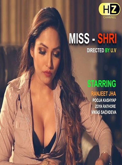 miss-shri-2020-hootzychannel-exclusive-series-s01