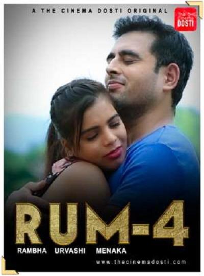 rum-4-2020-the-cinemadosti-short-film