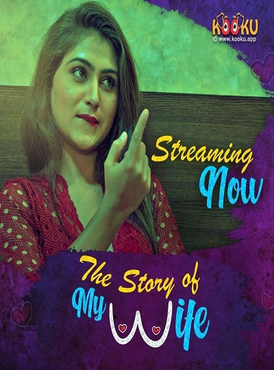 the-story-of-my-wife-2020-kooku-originals-s01