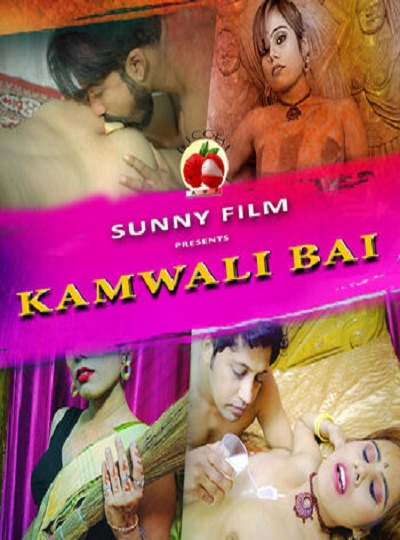 kaamwali-bai-2020-licchi-app-adult-series-s01