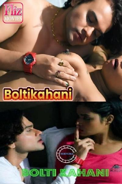 boltikahani-2020-nuefliks-originals-hindi-short-flim