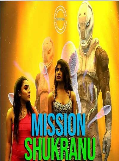 mission-shukranu-ep01-nuefliks-s01-webseries-first-sci-fi-indian-erotica