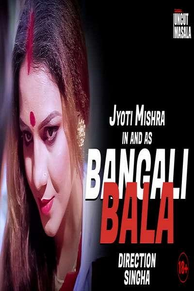 bengali-bala-watch-jyoti-mishras-hottest-performance-2020-eightshots-uncut