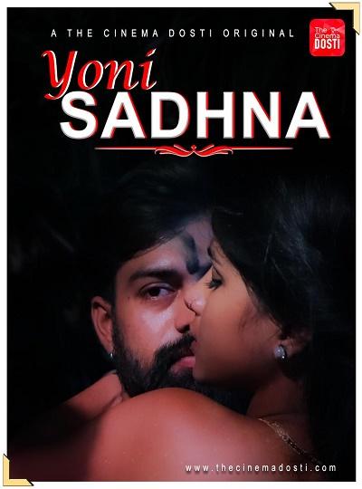 yoni-sadhna-2020-cinemadosti-exclusive-hot-shortfilm