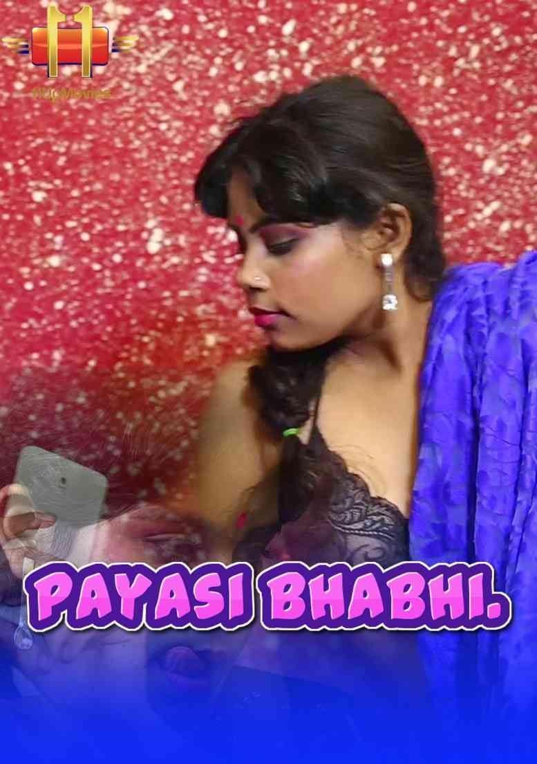 piyasi-bhabhi-11upmovies-2020-uncut-video