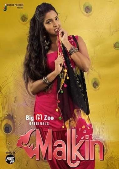 malkin-s01-2020-bigmoviezoo-hindi-web-series