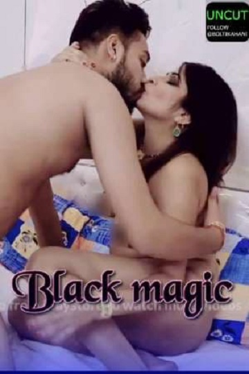 black-magic-2020-uncut-nuefliks-flizmovies