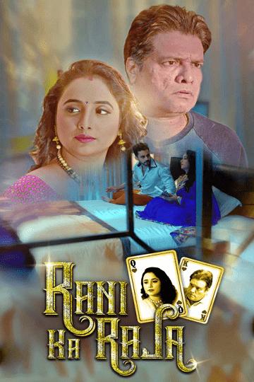 rani-ka-raja-2020-kooku-originals-season-01-complete-full-hd-free